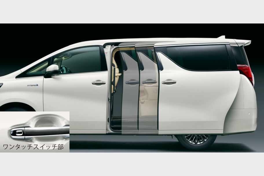 alphard_feature_img26